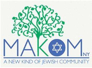 makom_121416a